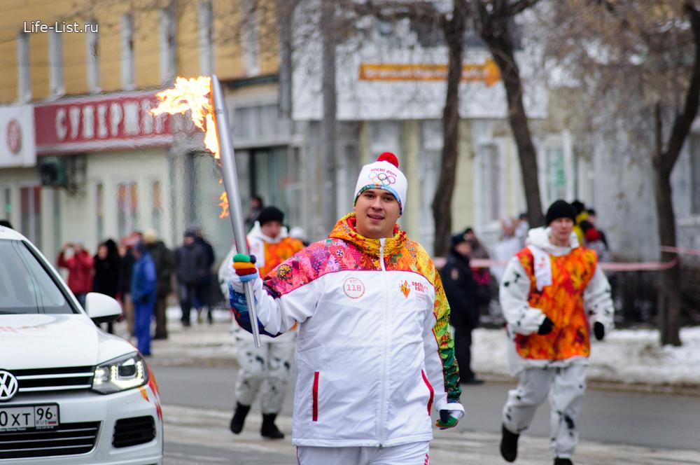 фото Виталий Караван факел сочи 2014 Екатеринбург