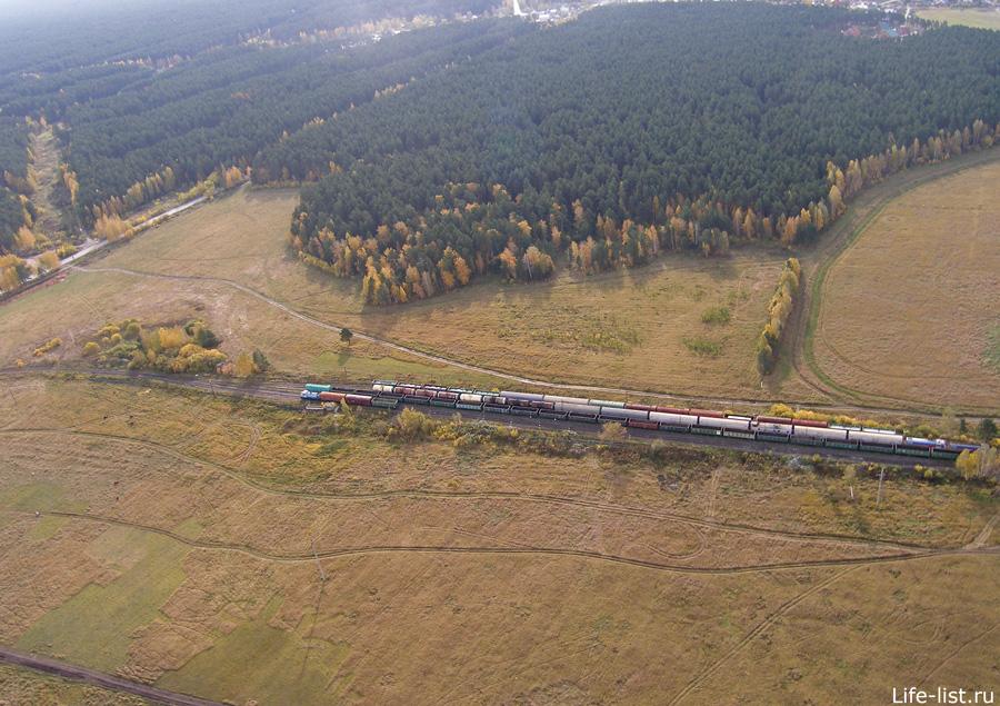 поезда вид с высоты фанаты экстрима паралет