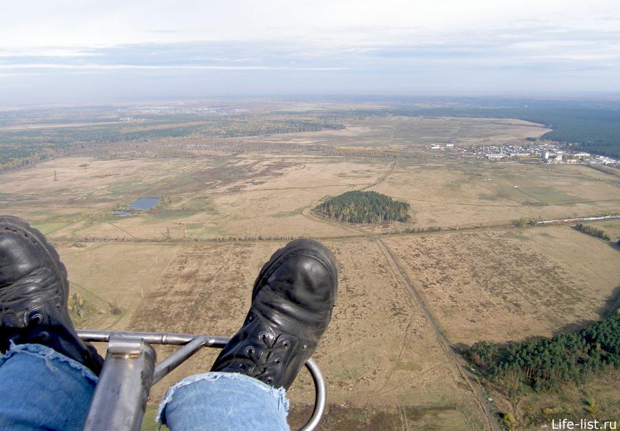 фото в небе из паралета фото с  ногами