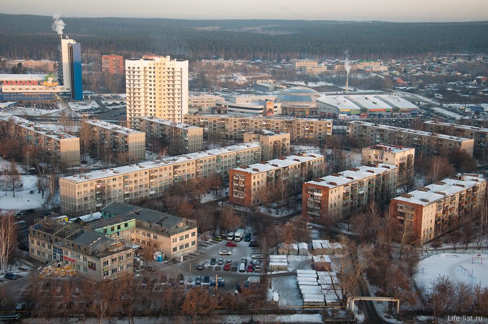 Вид с улицы Павлодарская Екатеринбург с высоты