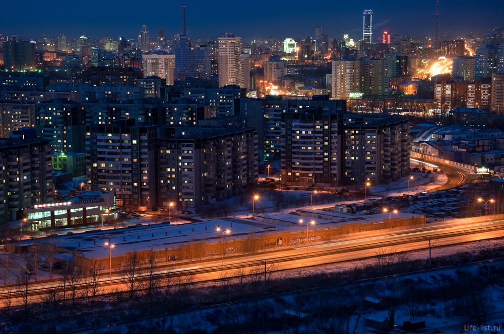 Вечерний Екатеринбург с высоты