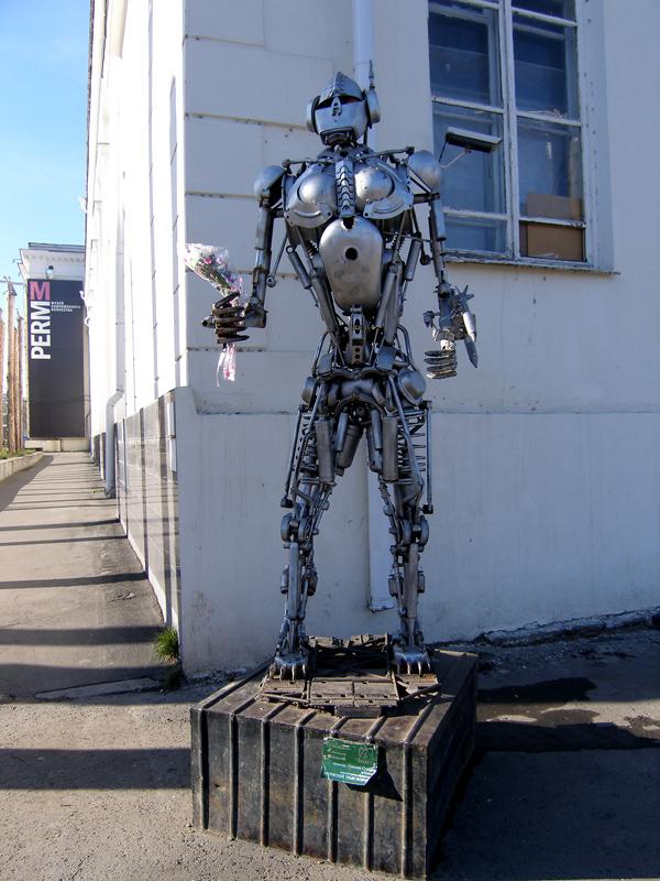 Робот в Перми