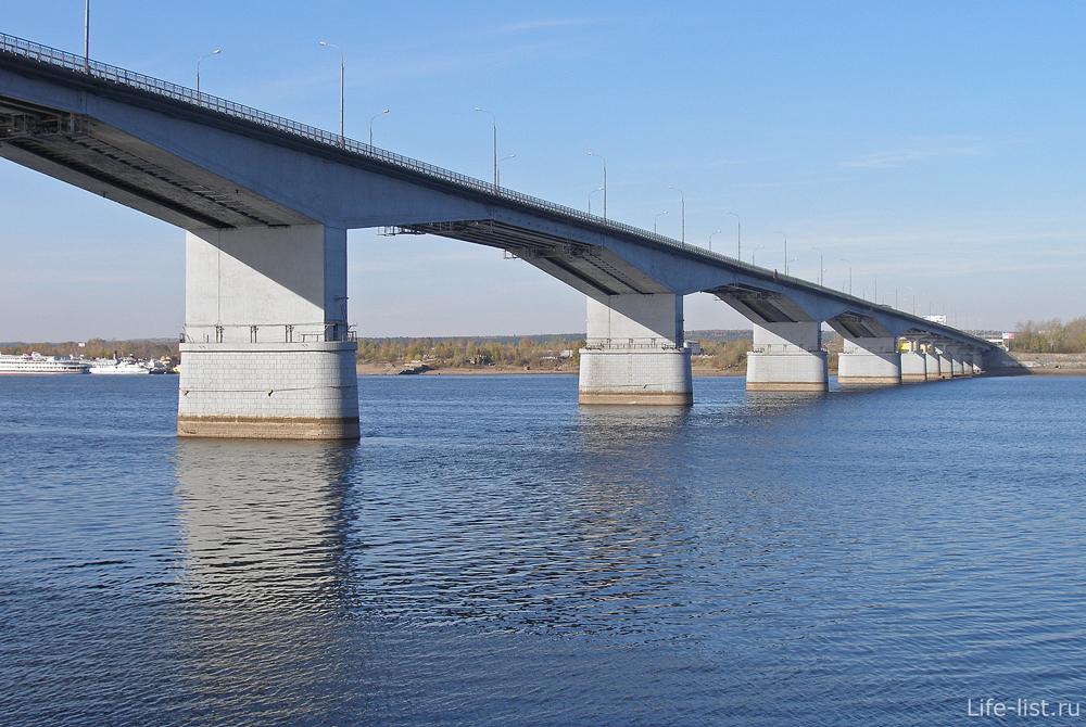 Мост через Каму Пермь