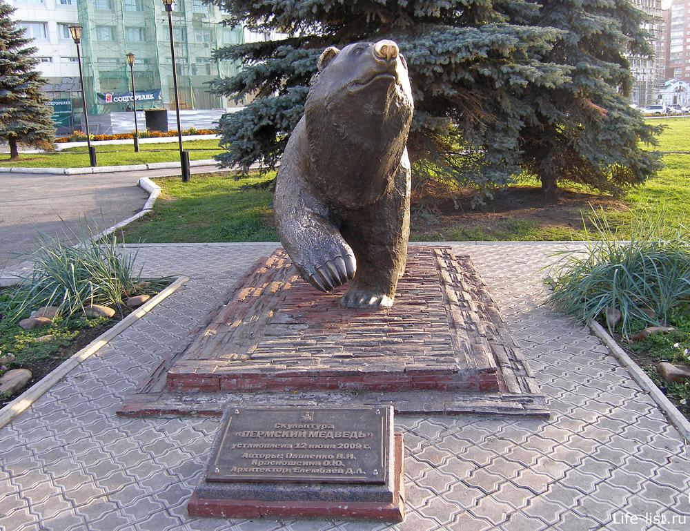 Пермский медведь памятник фото