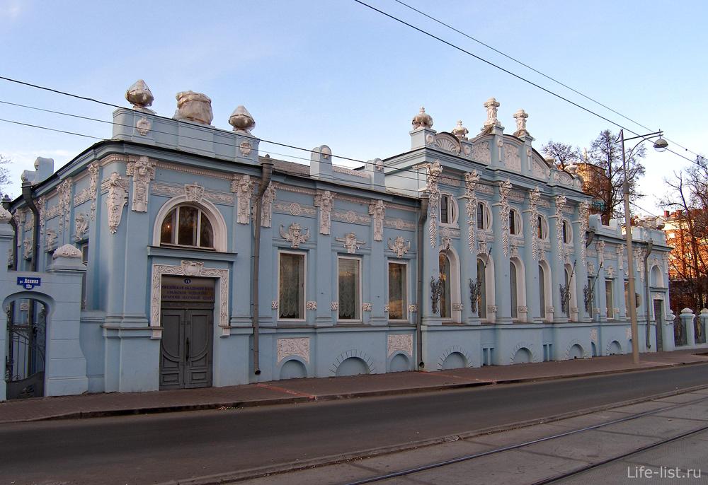 Пермь Усадьба Грибушина фото