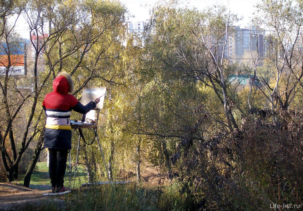 Пермь художница рисует пейзаж
