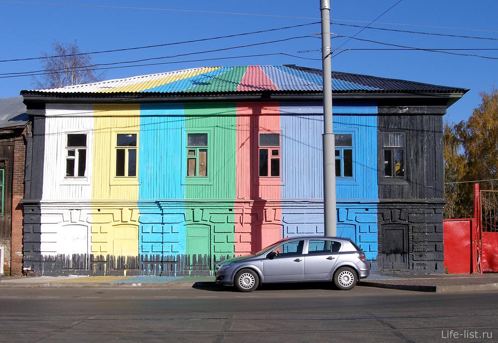 Дом в Перми раскрашенный дом