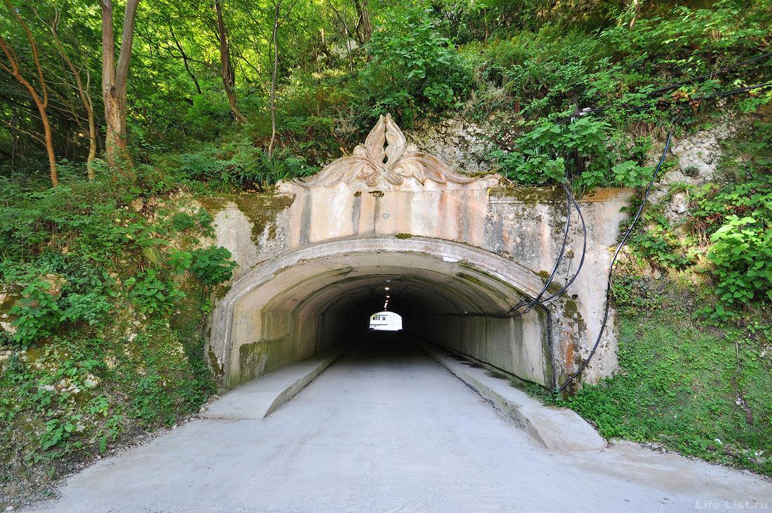 тоннель на станции Пцырцха Абхазия