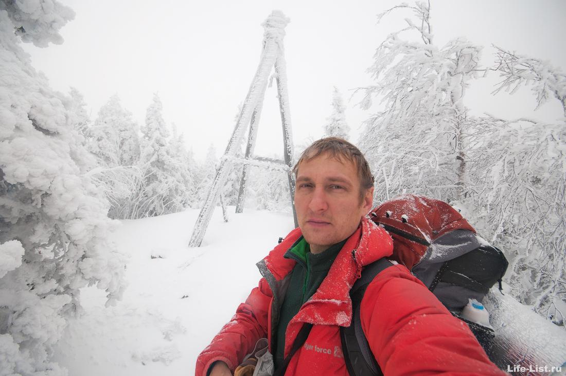 Виталий Караван на горе Юрма вершина