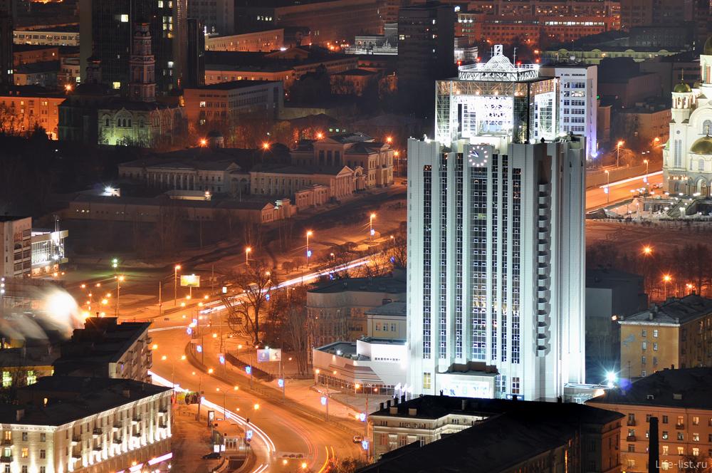 Екатеринбург улица Свердлова