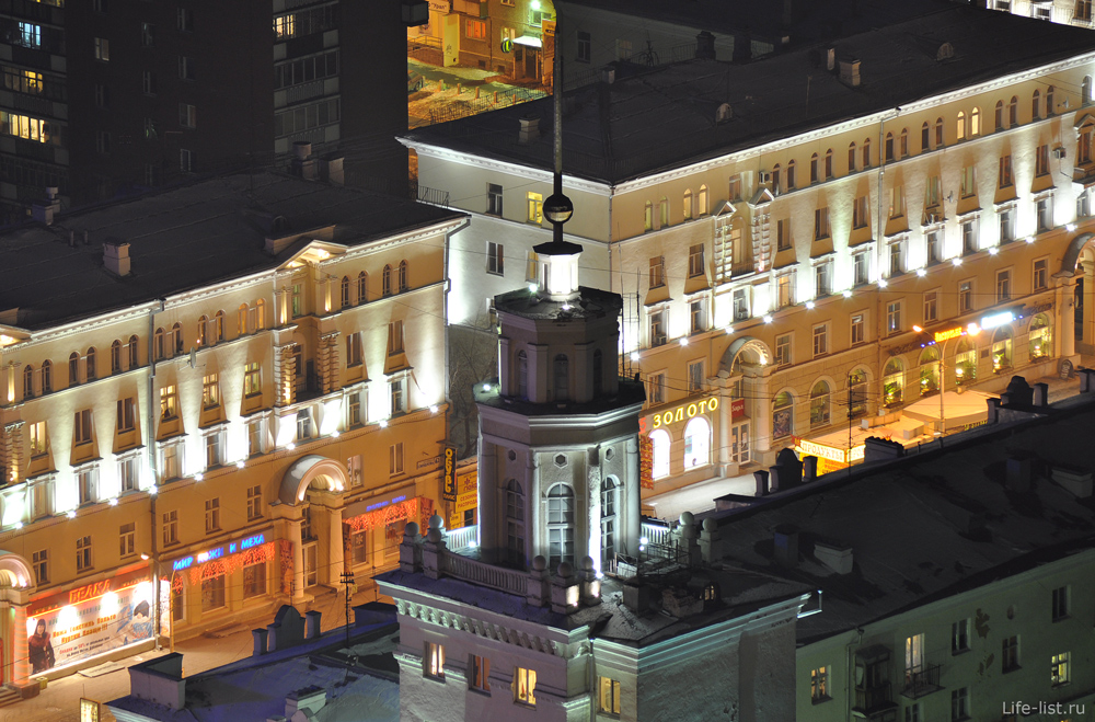 Екатеринбург шпиль дома