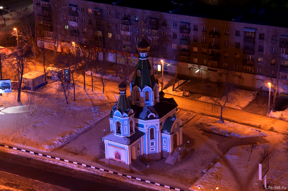 Екатеринбург Храм у вокзала