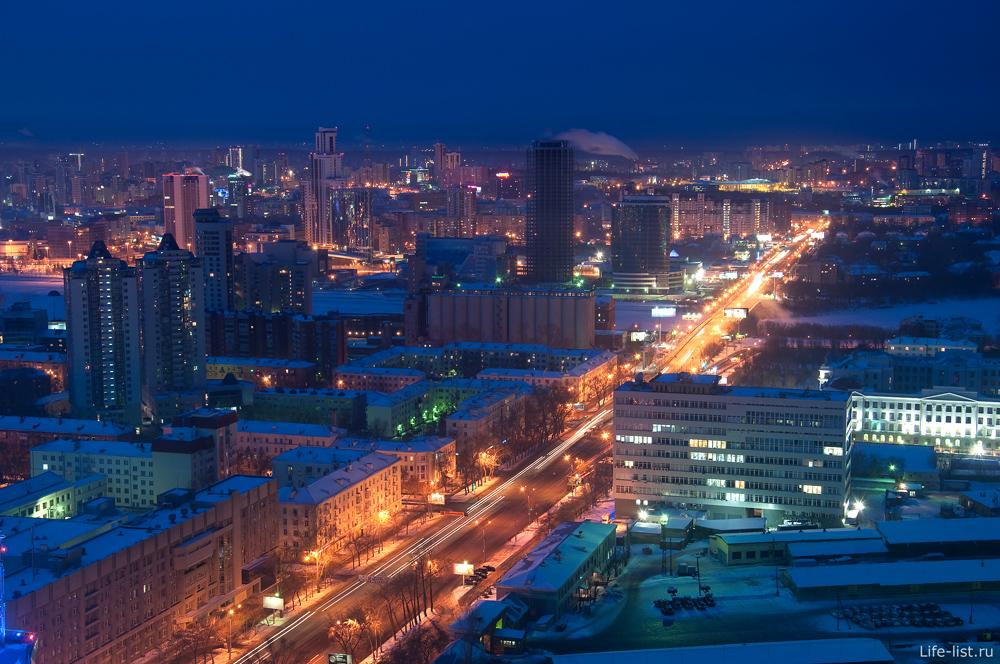 Екатеринбург Улица Челюскинцев