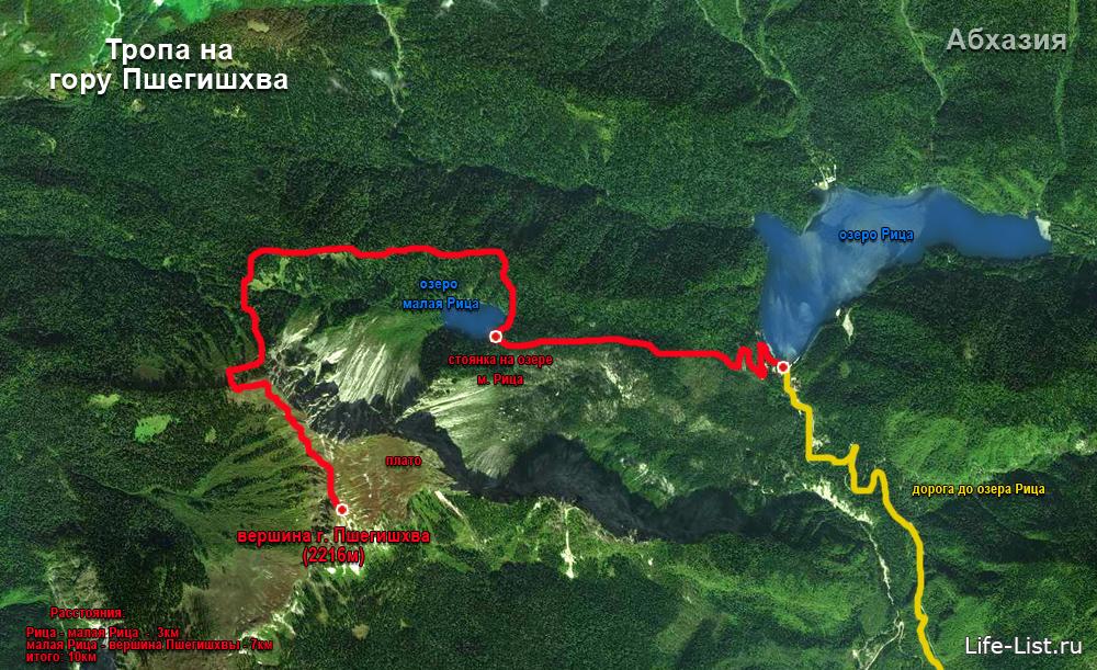 карта тропы на гору Пшегишхва от Рицы Абхазия