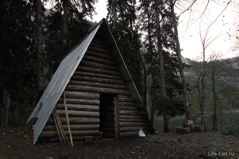 домик на озере малая Рица Абхазия
