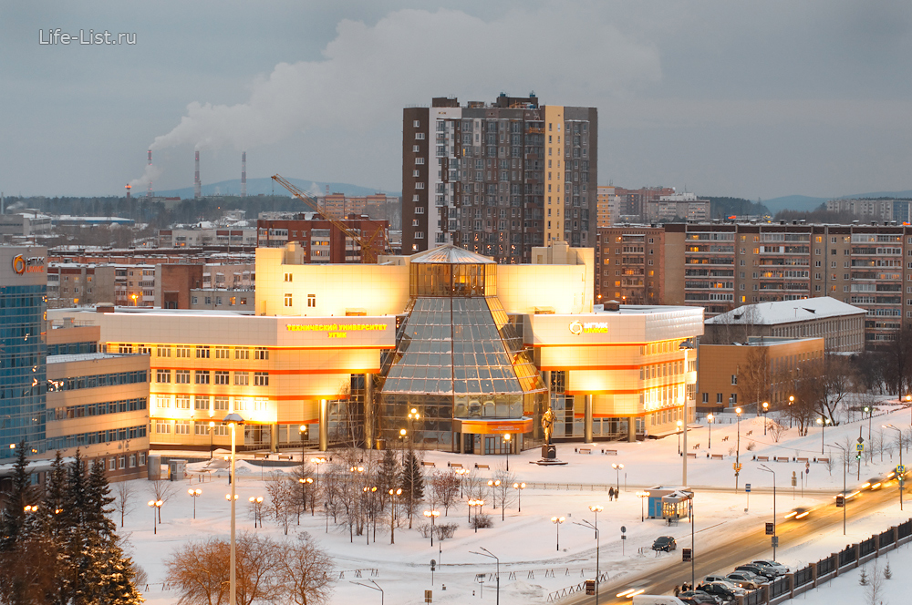 Технический университет УГМК фото