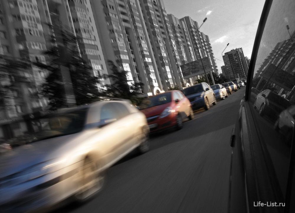 дорога движение на автомобиле фото