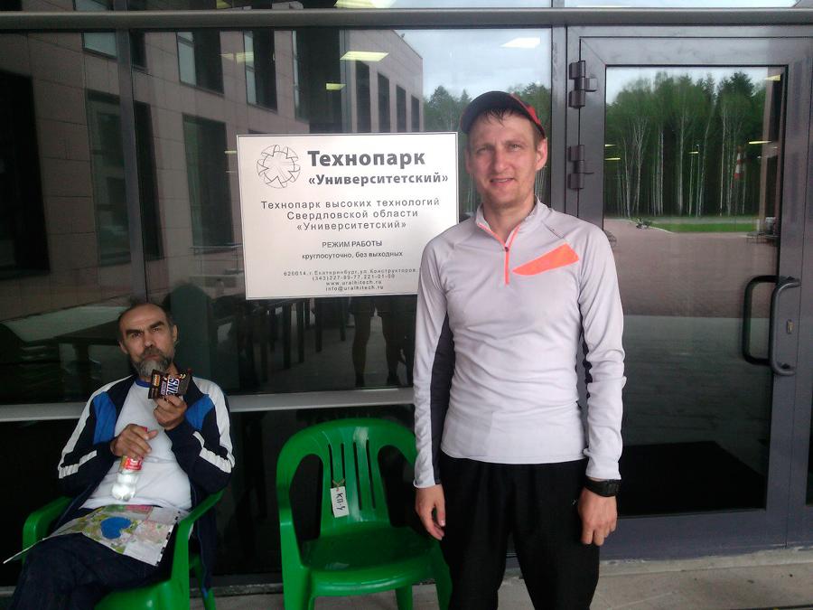 Отчет о Майское прогулке 2017 Екатеринбург