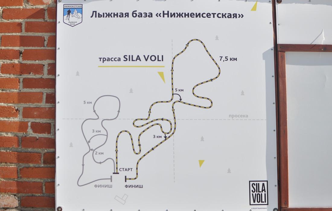 Схема лыжной трассы база Нижнеисетская. Екатеринбург. Стаханова 65