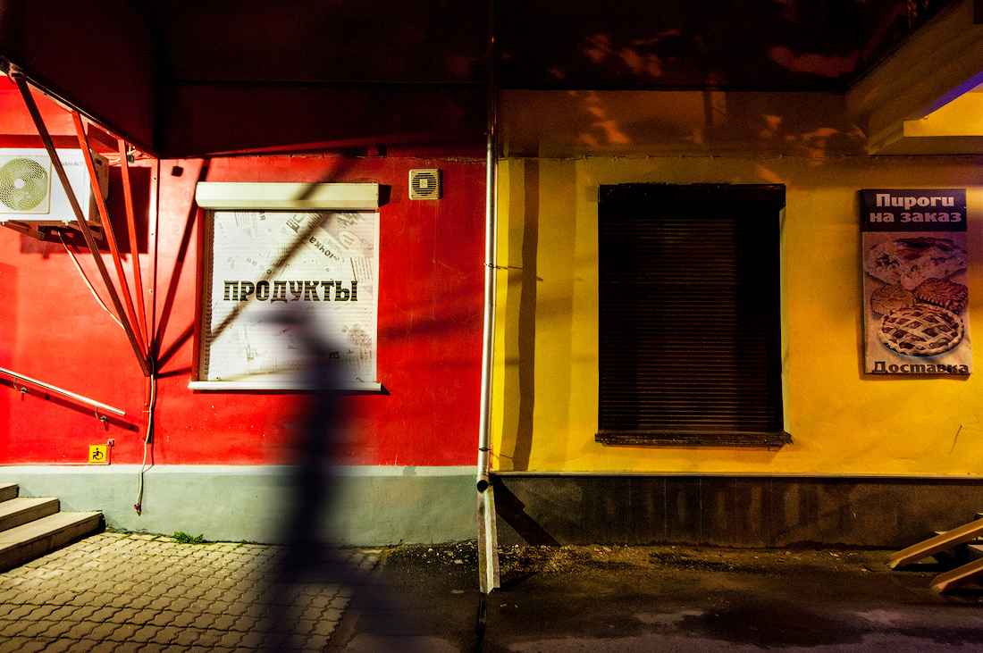 Фото Виталий Караван Стрит фото ночное стена