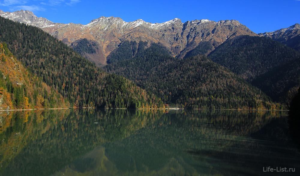 Горы Абхазии достопримечательности озеро Рица открытка фото Виталий Караван