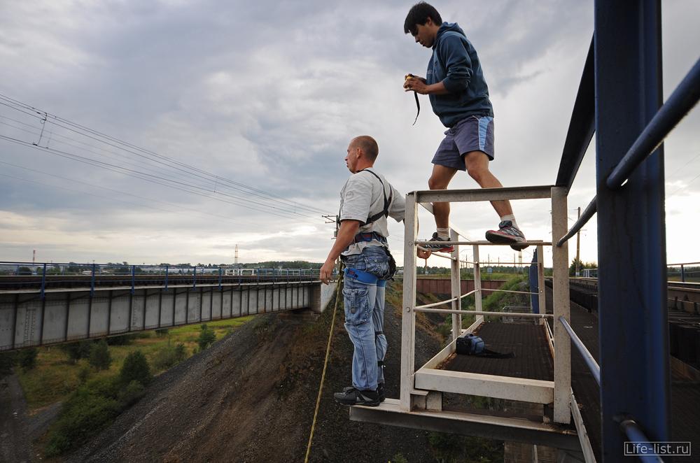 подготовка к прыжку роупджампинг