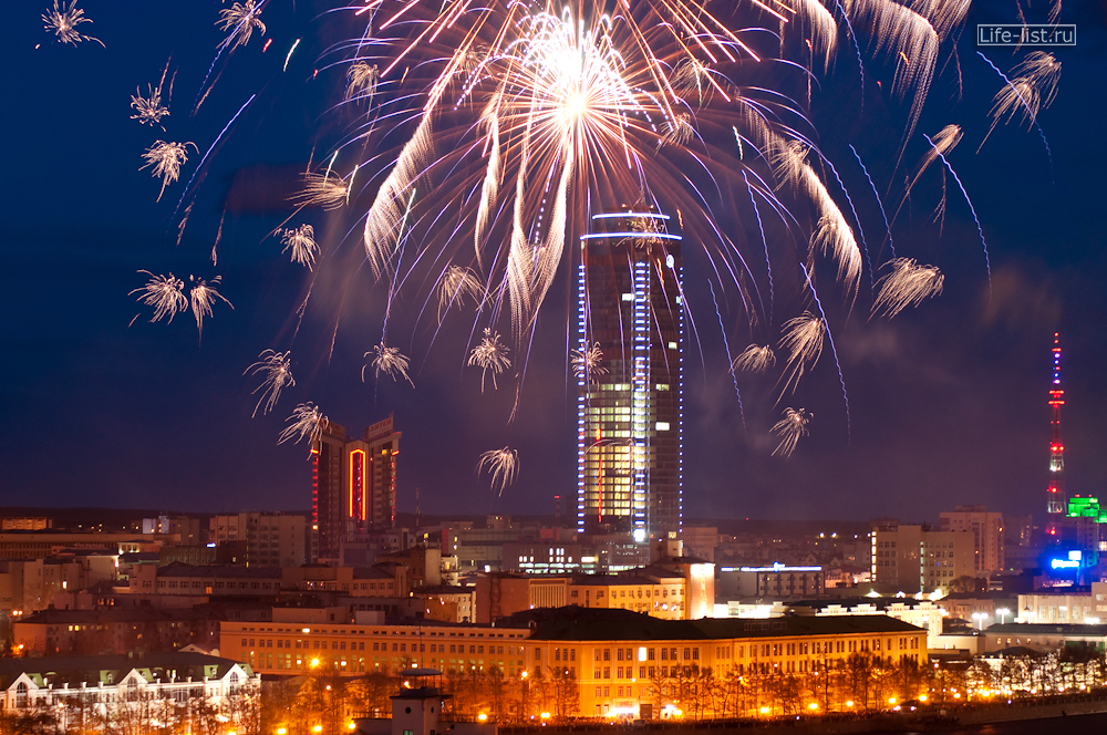 салют в небе день победы Екатеринбург