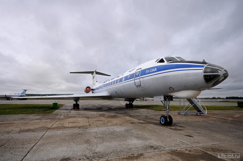 ТУ-134 А самолет фото в кольцово