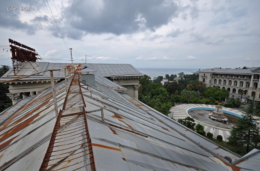 на крыше санатория имени орджоникидзе