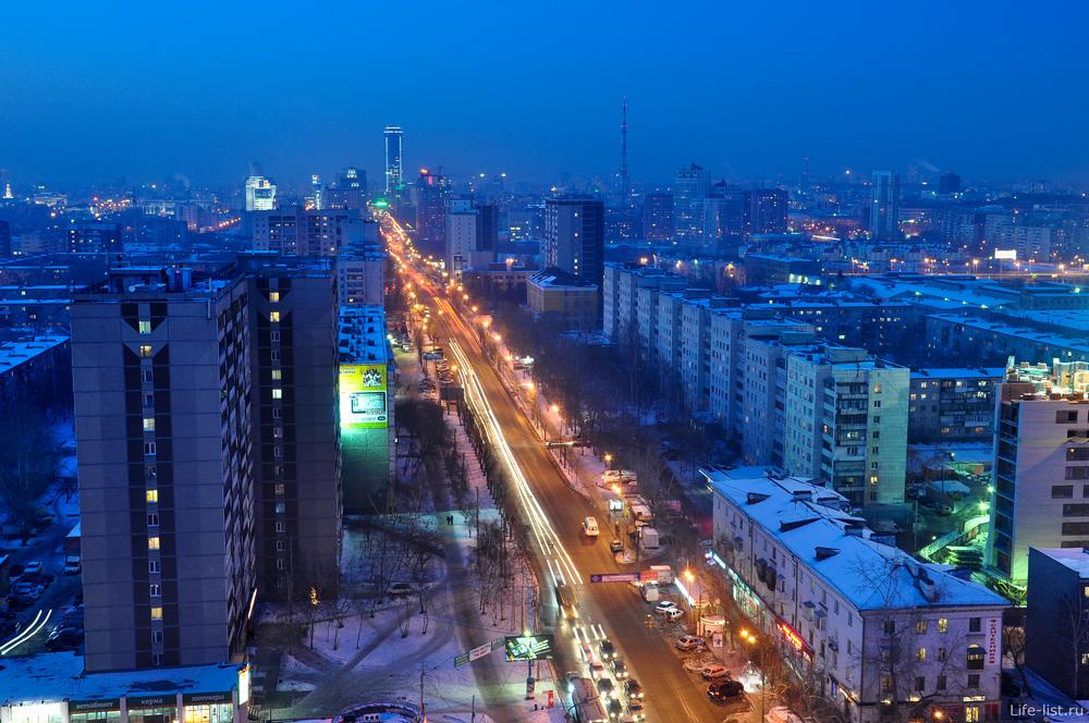 Екатеринбург Белинского Щорса фото