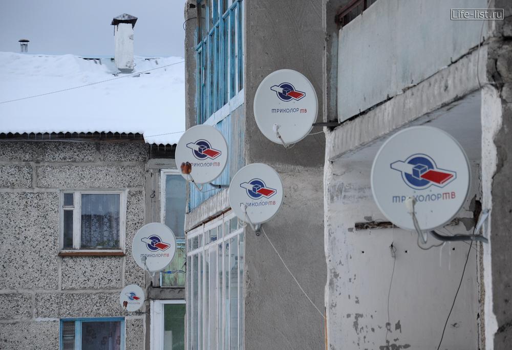 тарелки триколоров в селе Махнево