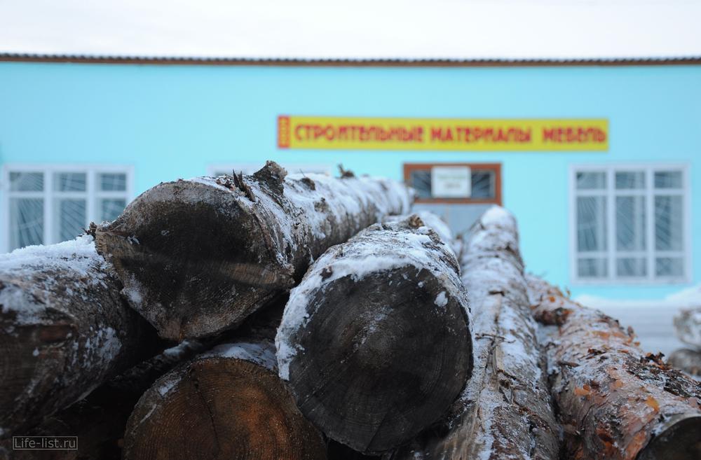Магазин строительных материалов в деревне бревна