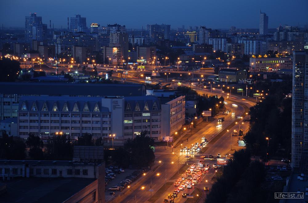 Екатеринбург с высоты улица Серафимы Дерябиной фото вечернее завод трансформаторов тока