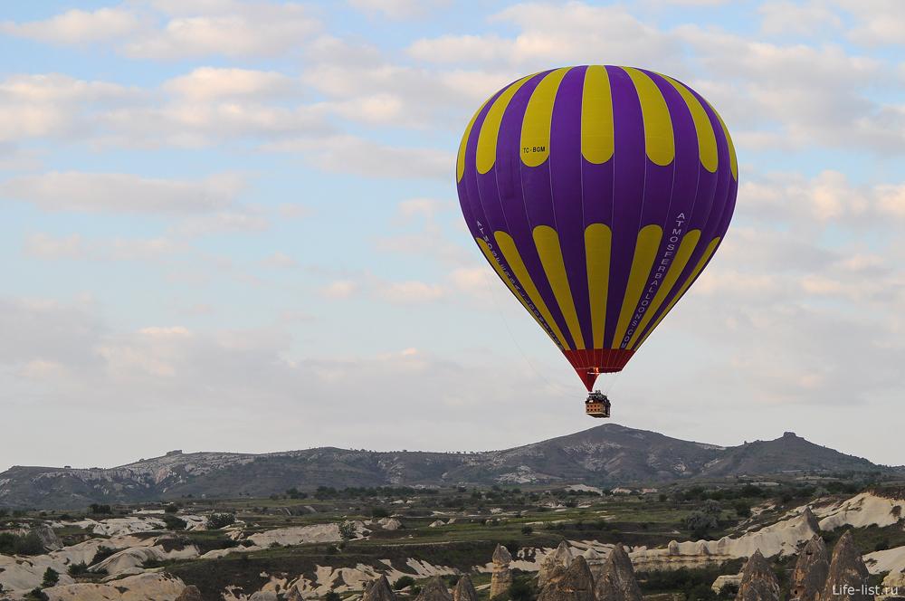 Красивый воздушный шар Каппадокия