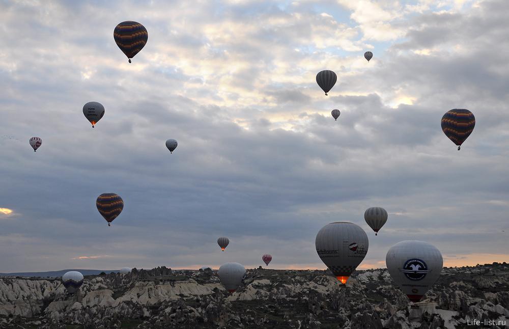 Воздушные шары Гереме