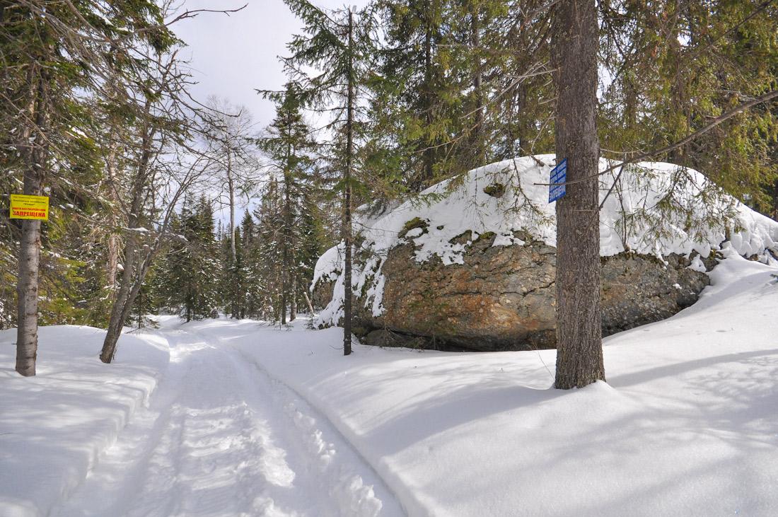 Хребет Коноваловский увал средний урал зима фото