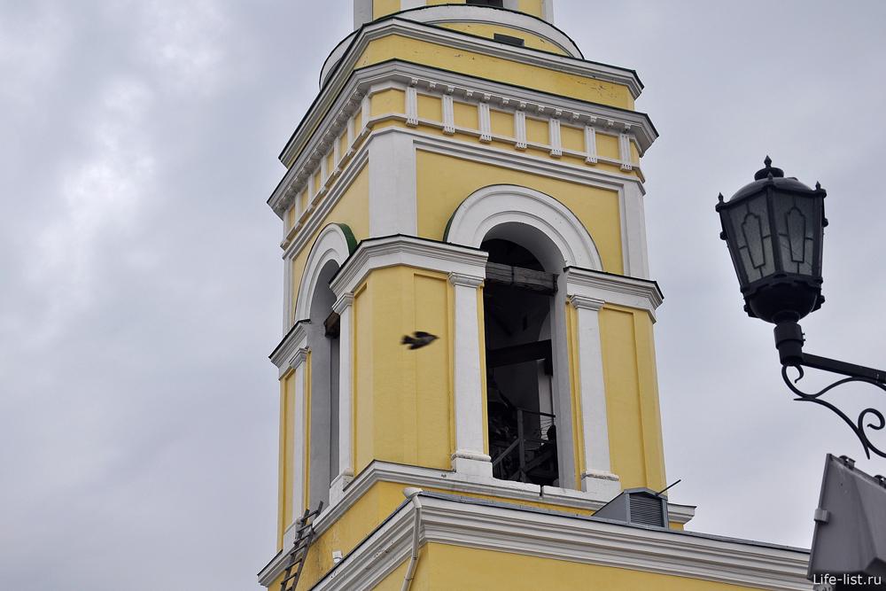 Колокольня Екатеринбург