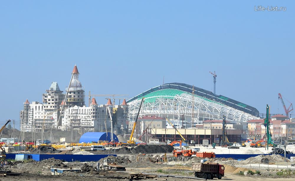 сочи адлер олимпийская стройка олимпийский парк стадион Фишт строительство