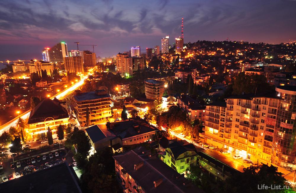 вечерний сочи с высоты фото Виталий Караван центральный сочи