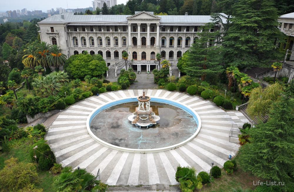 Санаторий имени Орджоникидзе роскошный фонтан фото с высоты