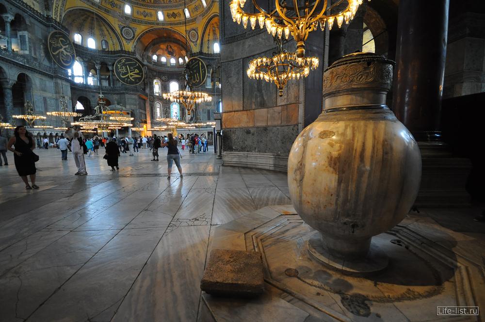 Внутри Софийского Собора в Турции Константинополь