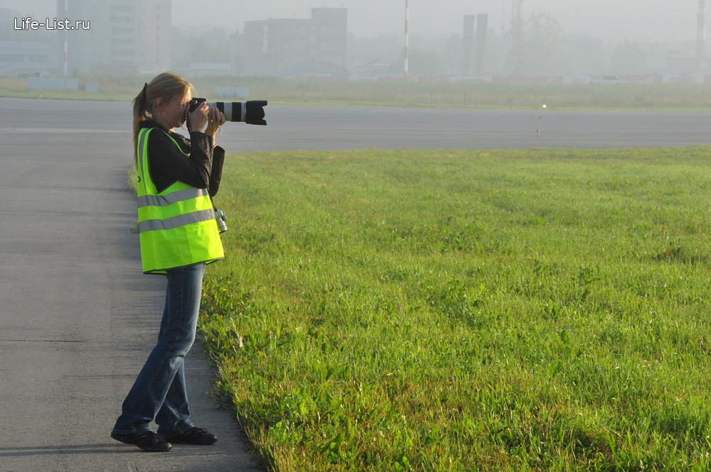 фотографирование самолетов споттинг в Кольцово фото Виталий Караван