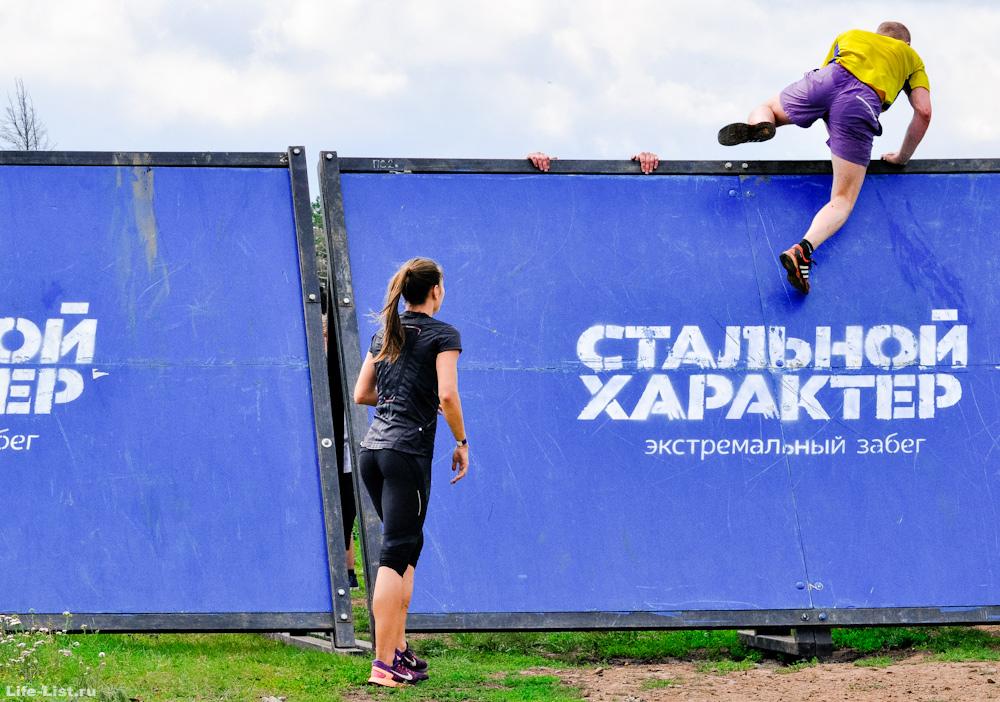 Экстремальный забег Стальной Характер Екатеринбург 2017 уктус