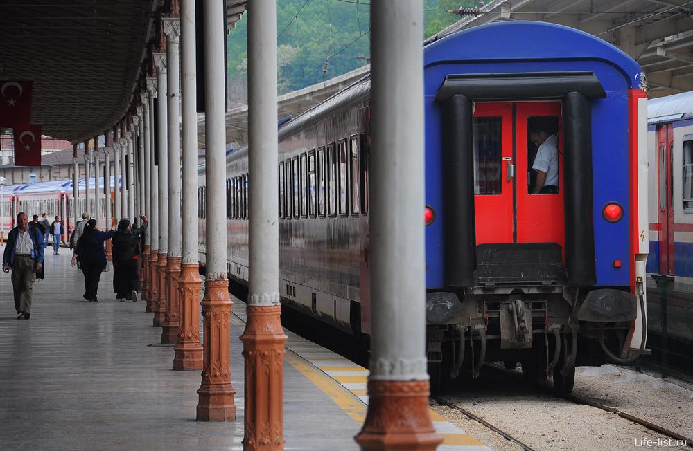 ЖД вокзал Сиркеджи