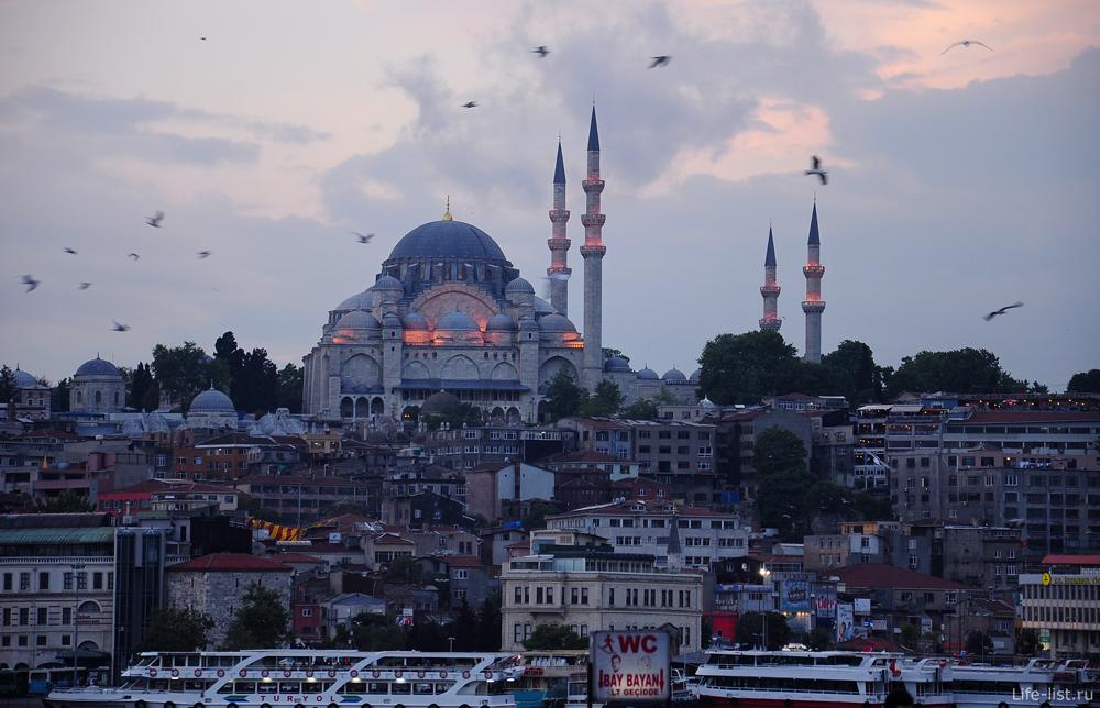 Старый Стамбул
