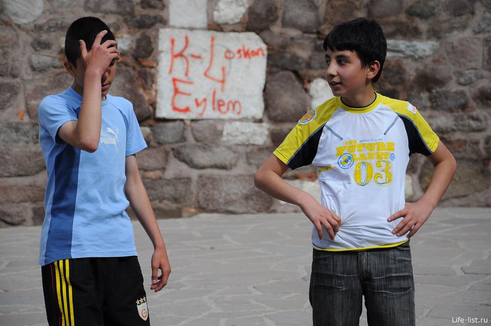 Пацаны футболисты турецкие
