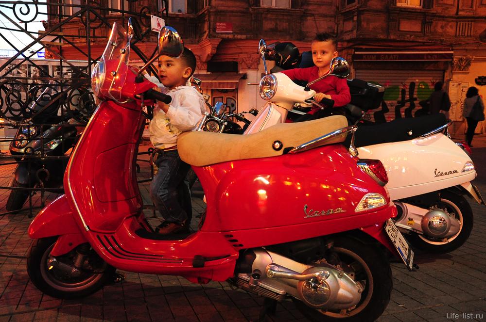 Мотороллеры в Стамбуле