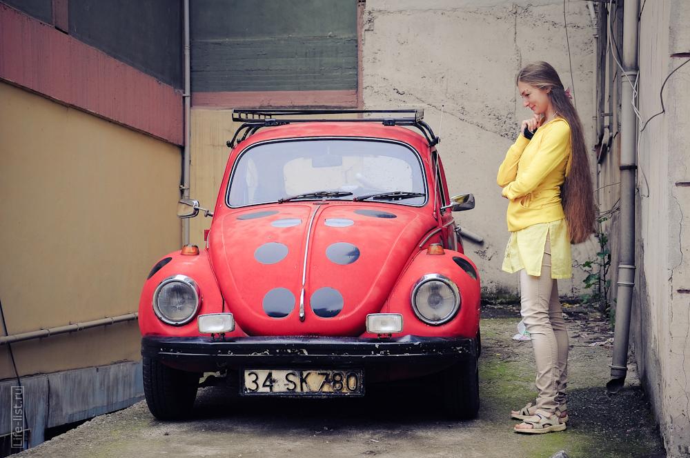 автомобиль Жук и Женя