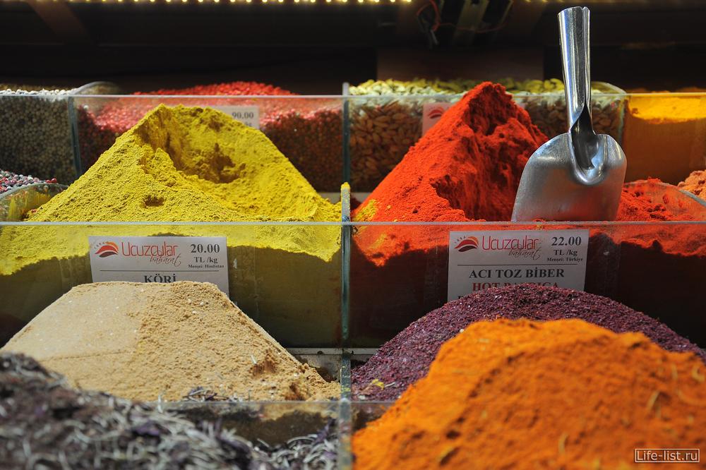 Специи в Стамбуле египетский базар
