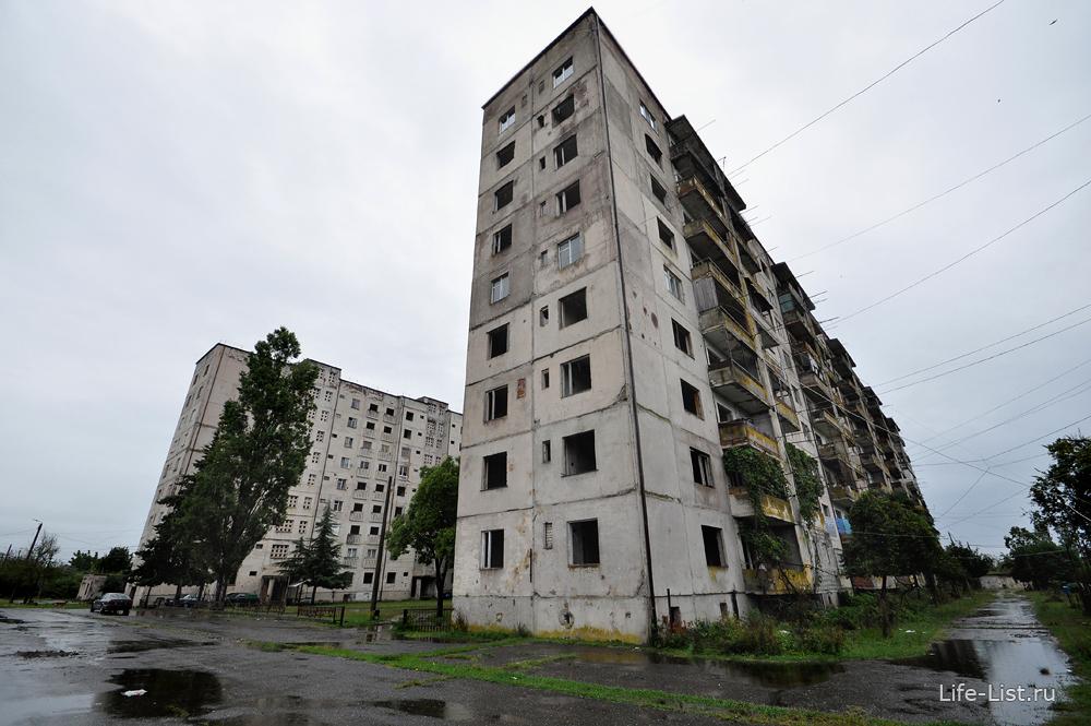 полузаброшенные девятиэтажки в Сухуми Абхазия последствия войны